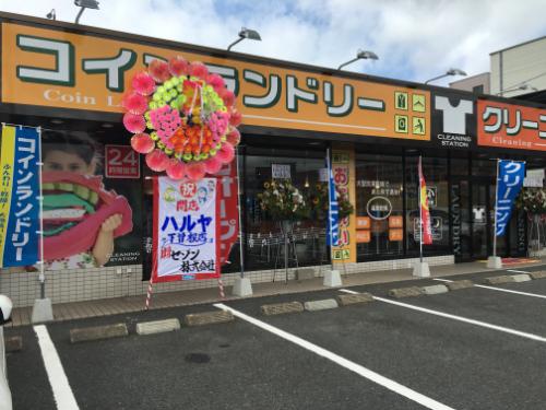 kitakyu-shimozone-in