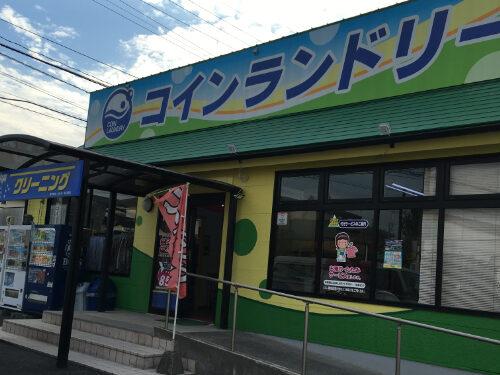 oita-fujigaoka-out