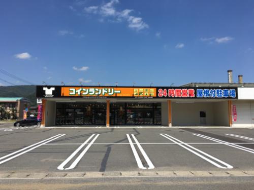 oita-kaizaki-out