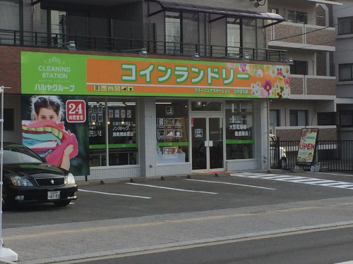 oita-tonomachi-out