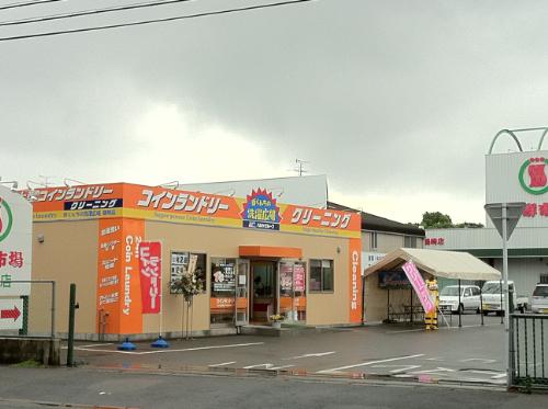 oita-tsurusaki-out